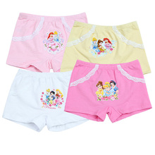 2015 new models underwear for children infant baby girls underwear cotton underwear boxer briefs underwear