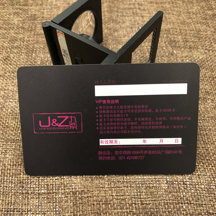plastic gift card (2)