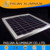 ALUMINIUM SOLAR PANEL FRAME FOR 96 3x6 or 48 6x6 CELLS 1/4INCH TEMPERED GLASS 200W DIY MC4 ALUMINUM SOLAR PANEL FRAME PROFILES