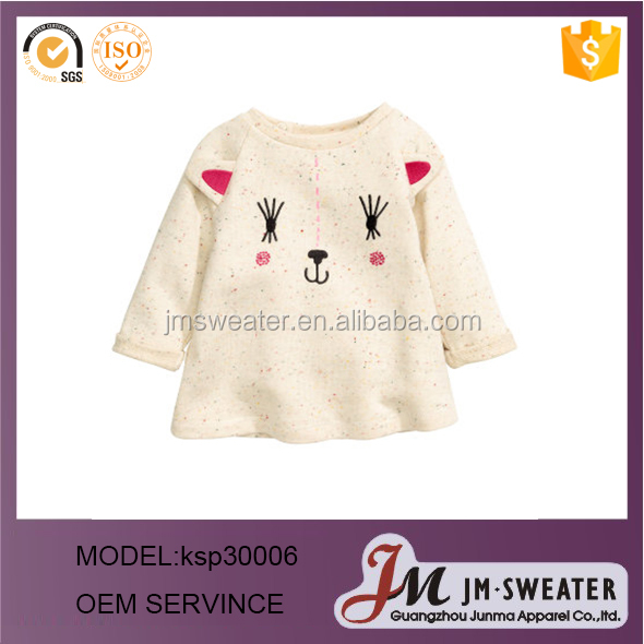 Lovely fashion style plus size baby sweater