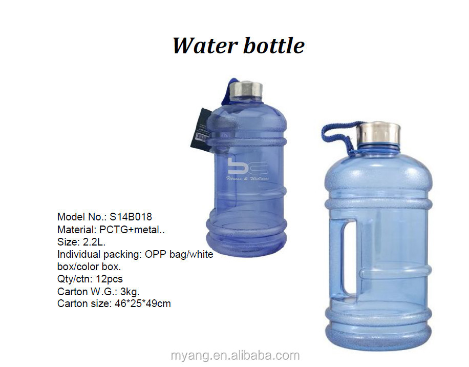 10c5efd1c9f9 2.2 liter plastic mineral water bottle,2.2 liter clear plastic water jugs  with lids,OEM Plastic Bottle, View 2.2 liter mineral water bottle, sailing  ...