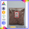 4,4'-Diaminobenzenesulphanilide/ DASA /CAS NO. 16803-97-7 /Used in the production of black, brown, leather dyes, etc