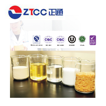 E476 Food Emulsifier Pgpr In Food Grade - Buy Pgpr,Food Emulsifier,Food  Grade Product on Alibaba com