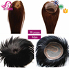 Brazilian Human Hair Toupee for Women/Men, Real Hair Natural Swiss Lace Women/Men Toupee