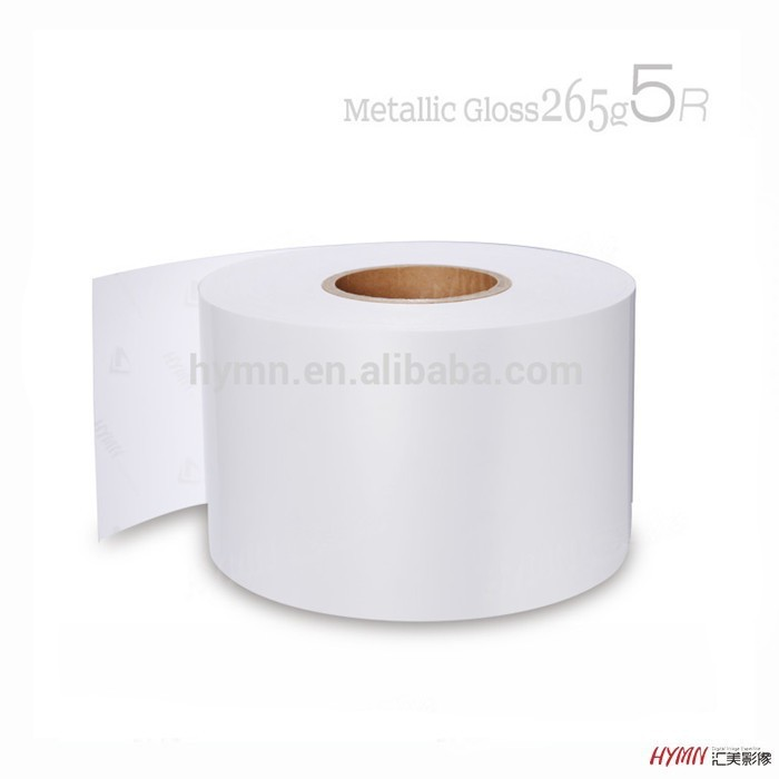 gold metallic inkjet photo paper in packaging paper