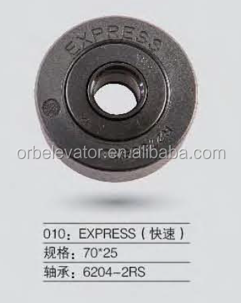 Escalator roller 70*25 trolley wheel