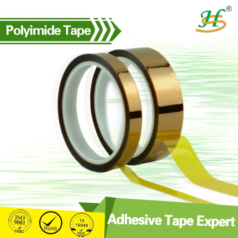 masking tape brown insulation polyimide PI tape fccl