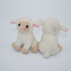 /product-detail/custom-made-soft-sheep-toy-stuffed-baby-lambs-wholesale-plush-toy-62006100142.html