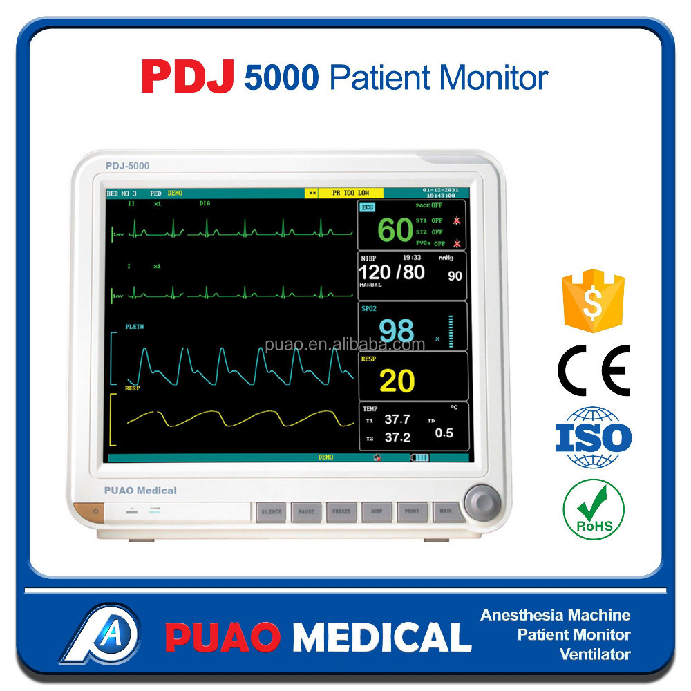 PDJ-5000 with capnography ETCO2 Cardiac Output Patient Monitor