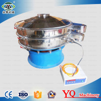 Peanut oil ultrasonic vibrating screen sieve