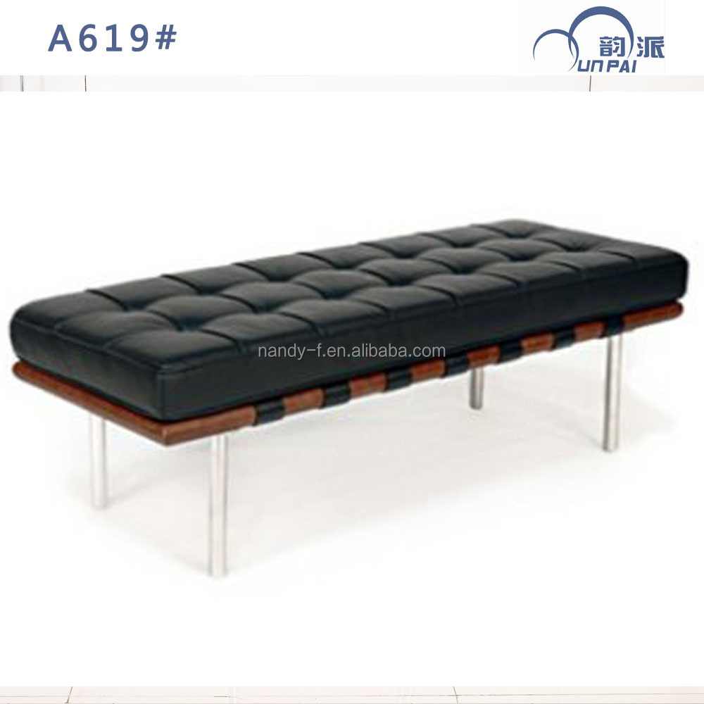 Simple Creative Modern Leisure Leather Shoes Bench