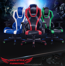Top 1 Blue Leather Gaming Chair For Dota Internet Cafes Chair