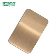 201 304 316l Etching Embossed Decorative Stainless Steel Sheet