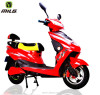 2016 Popular1000W strong power cheap adult electric scooter motorcycle for sale