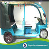 Bengal beetle auto beetle electric pedicab for passenger