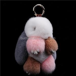 97a578dca Cute Doll Keychain