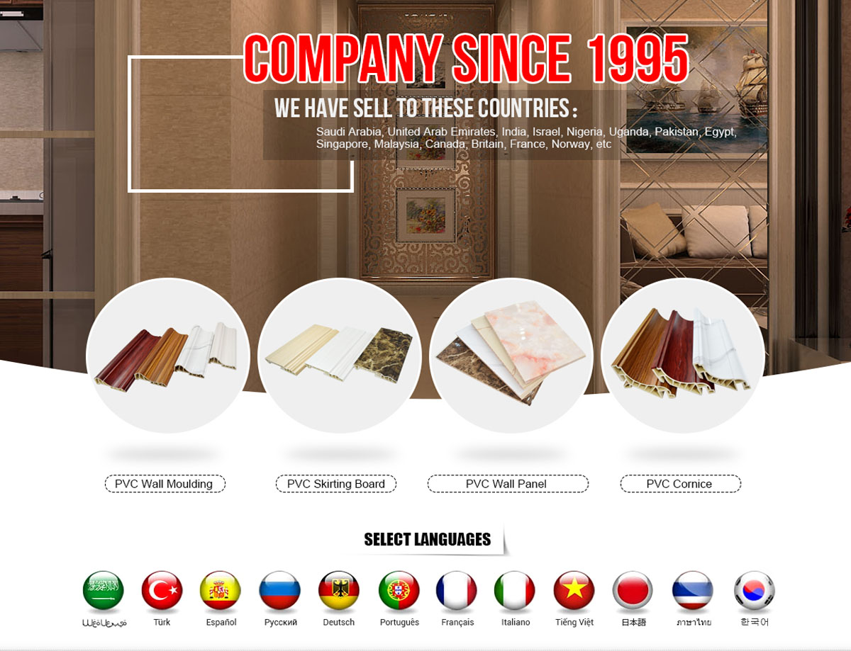 Foshan Nanhai Hualun Guanse Decoration Material Factory - WPC/PVC ...