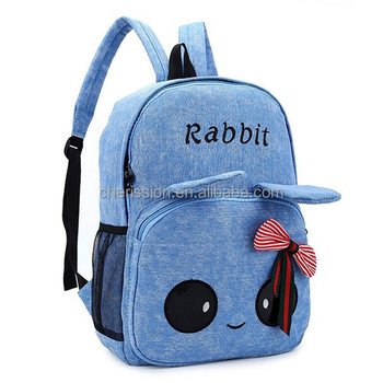 Cute Animal Backpacks For Children Middle School Student Girls ...
