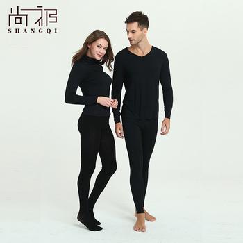 7a718b925e131 Comprar o melhor de todos os homens e mulheres roupa interior em linha