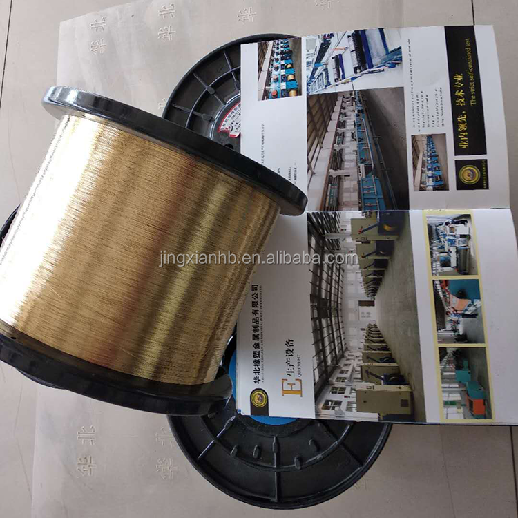 Manufactory stock high quality 0.28mm brass coated steel wire rubber hose steel wire
