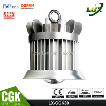 2016 led high bay light 150w,led light fixtures120w,industrial led high bay light china