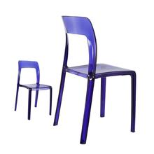 New Design Cheap Acrylic Arm Chair With Acrylic Legs PC Plastic Chair