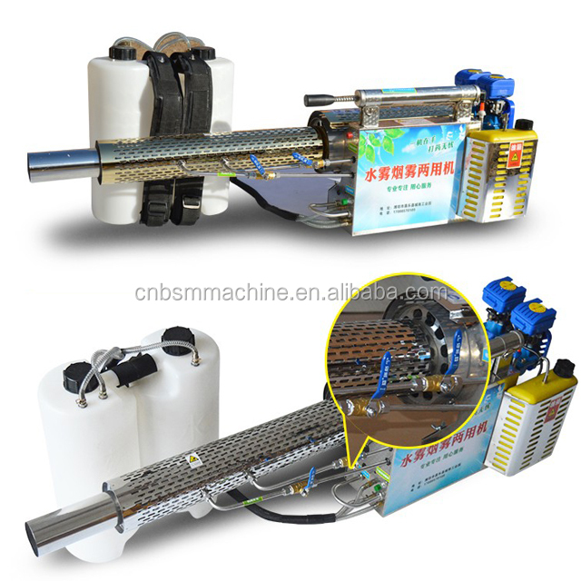 Portable Thermal Fogging machine / Ultra light and ultra micro sprayer