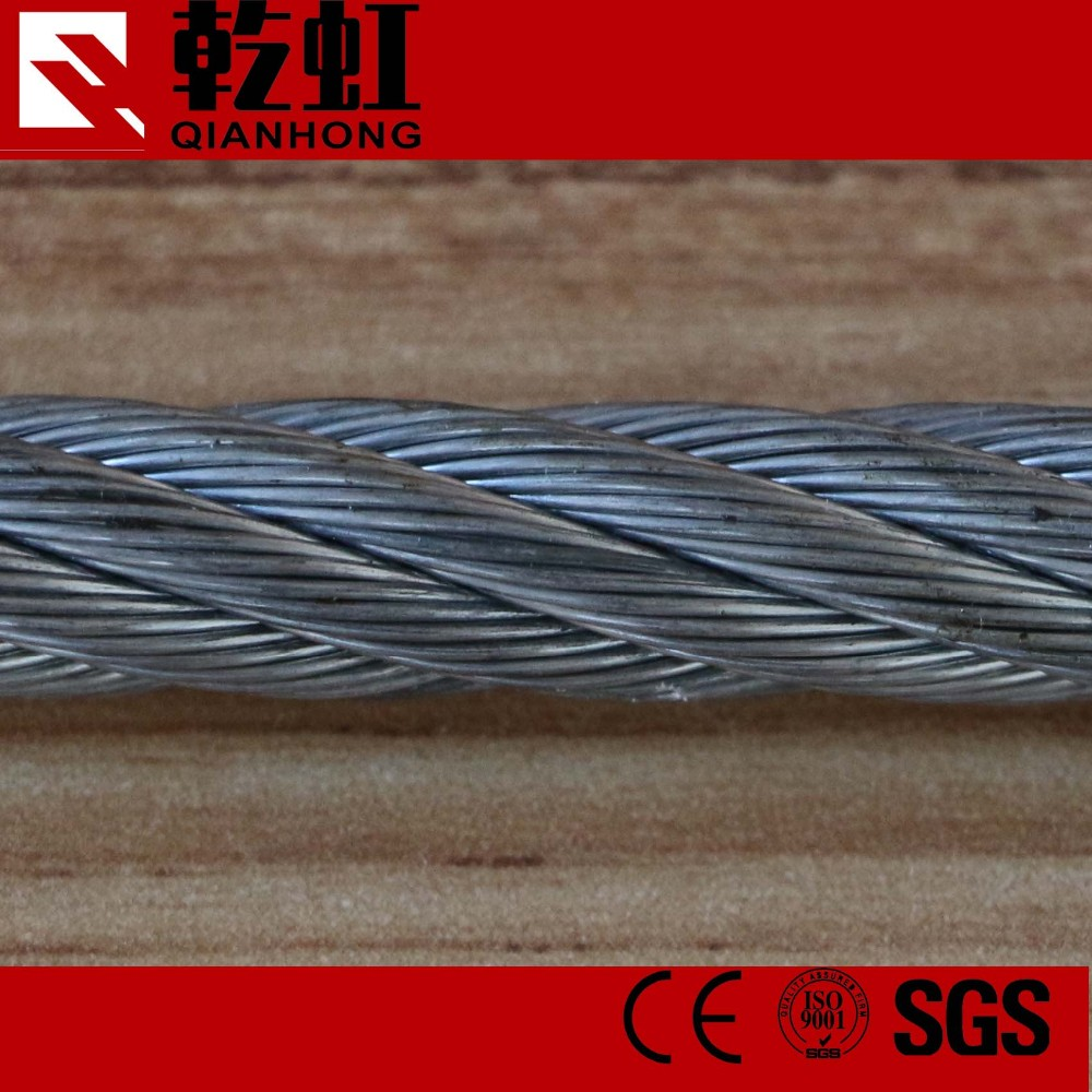cheap used wire rope for sale