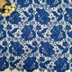 2018 Latest Dress Embroidery Polyester Chemical Pattern Guipure Navy Blue Lace Design Fabric