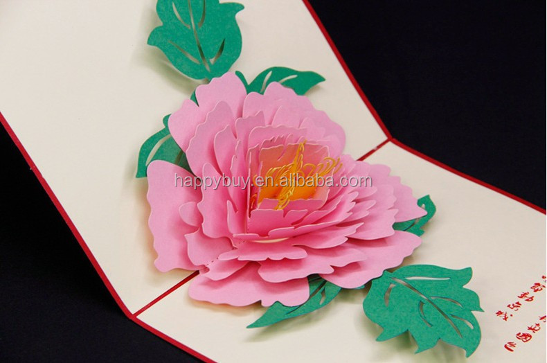 Beautiful peony 3d pop up greeting card new design buy laser cut jpg 2 m4hsunfo