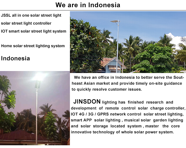 jinsdon solar street light