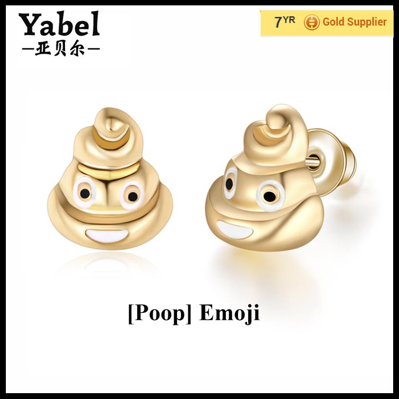 Gold Earrings 2017 New Design, Gold Earrings 2017 New Design ...