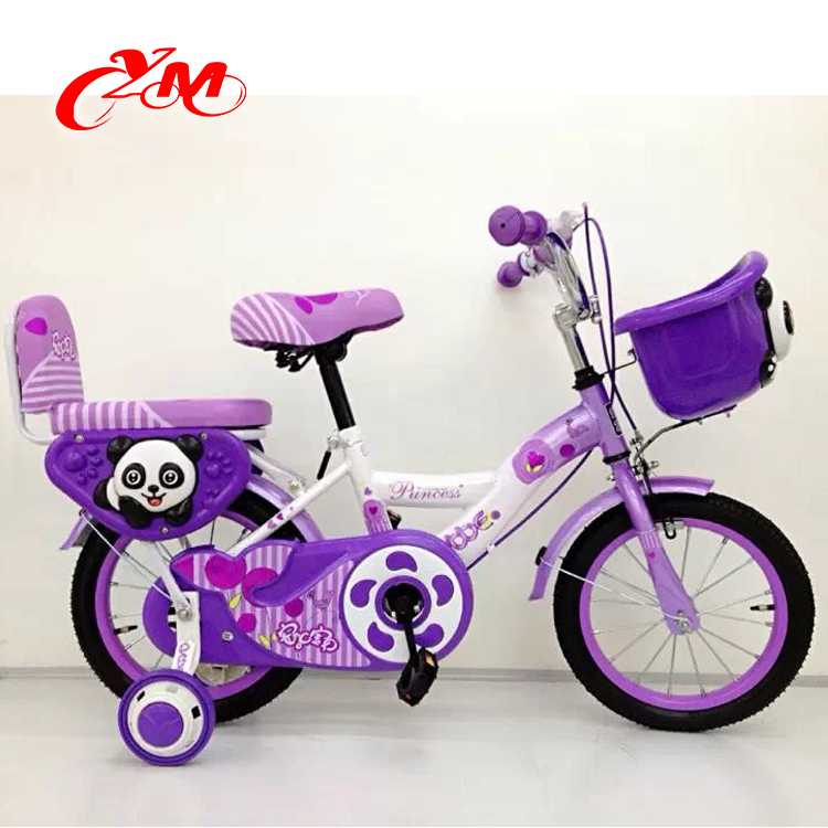 2018 popular animal 12'' 16'' 20'' bike with mute tires for 3-8 years old kids bikes/kid bike for boys/sport bike for children