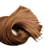 /product-detail/remy-russian-human-hair-materials-brown-color-tape-on-hair-extension-60439411045.html