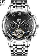 LIGE мужские часы лучший бренд класса люкс автоматические механические часы мужские деловые полностью стальные водонепроницаемые спортивны...(Китай)