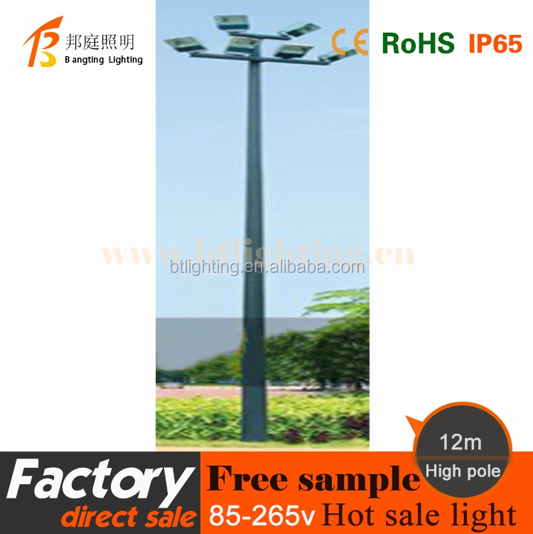 Modern lighting pole modern lighting pole suppliers and modern lighting pole modern lighting pole suppliers and manufacturers at alibaba aloadofball Images