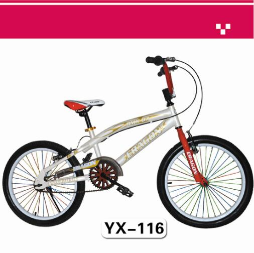Bmx Bike With Shocks Bmx Bike With Shocks Suppliers And