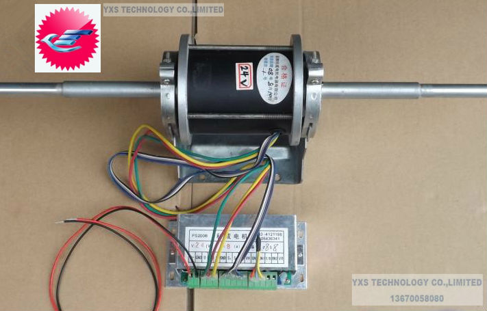 Supplier Dc 24v Motor 100w Brushless Dc 24v Motor 100w