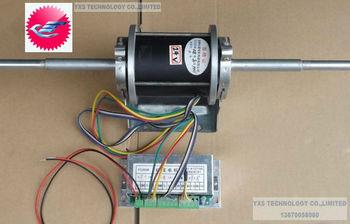 24v 100w Brushless Dc Motor Drive Controller Motor