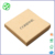 China Suppliers custom kraft paper box for gift