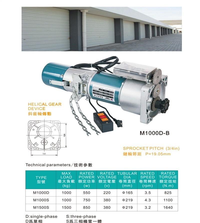 Kalata m1000d b long function electric roller shutter for Roller shutter electric motors