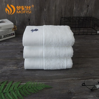 customized comfortable baby hotel white face towels