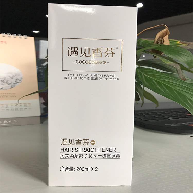 100% true capacity 200ml hair straight cream