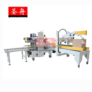Selling Drinking Straw Detergent Pods Packaging Machine