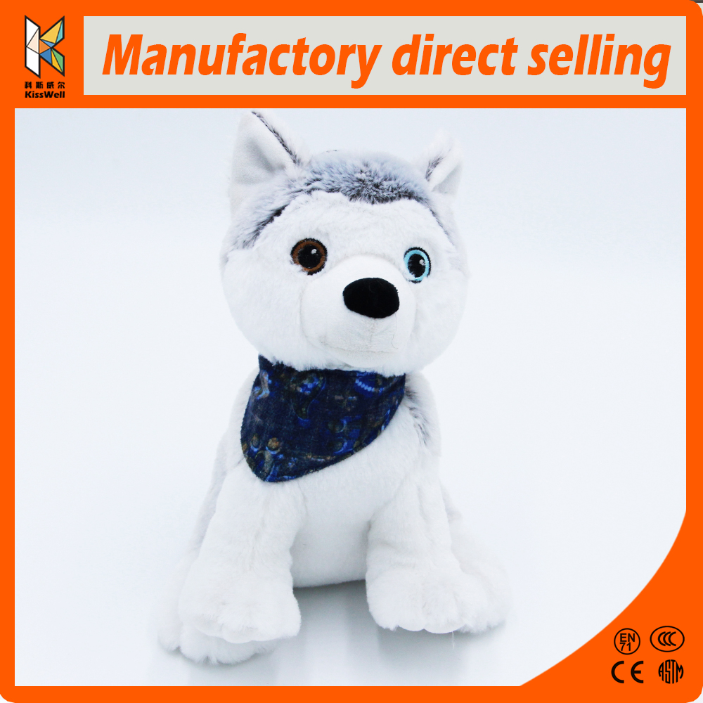 Custom hot sale stuffed toys plush dog for kids children