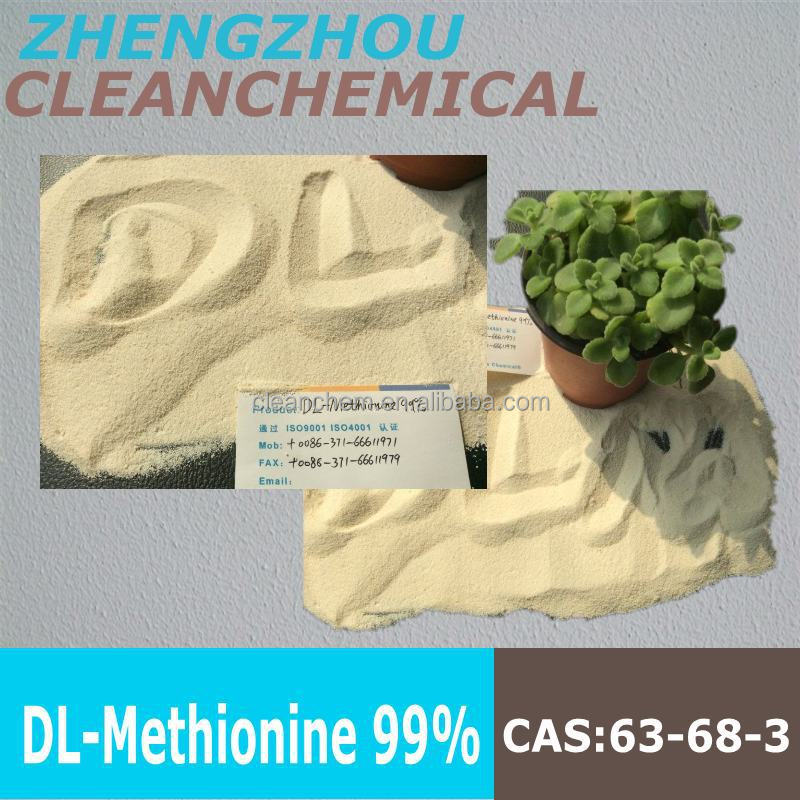 (factory supply) DL-Methionine 98% (59-51-8) feed additive Russia registered