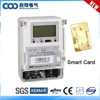 Prepaid Meter 3 Phase Prepayment Digital Watt Hour Meter With ...
