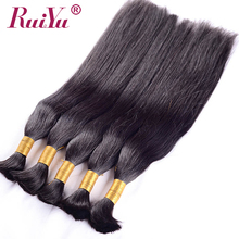 Wholesale new products russian human hair extensions, russian remy hair extensions, russian hair bulk