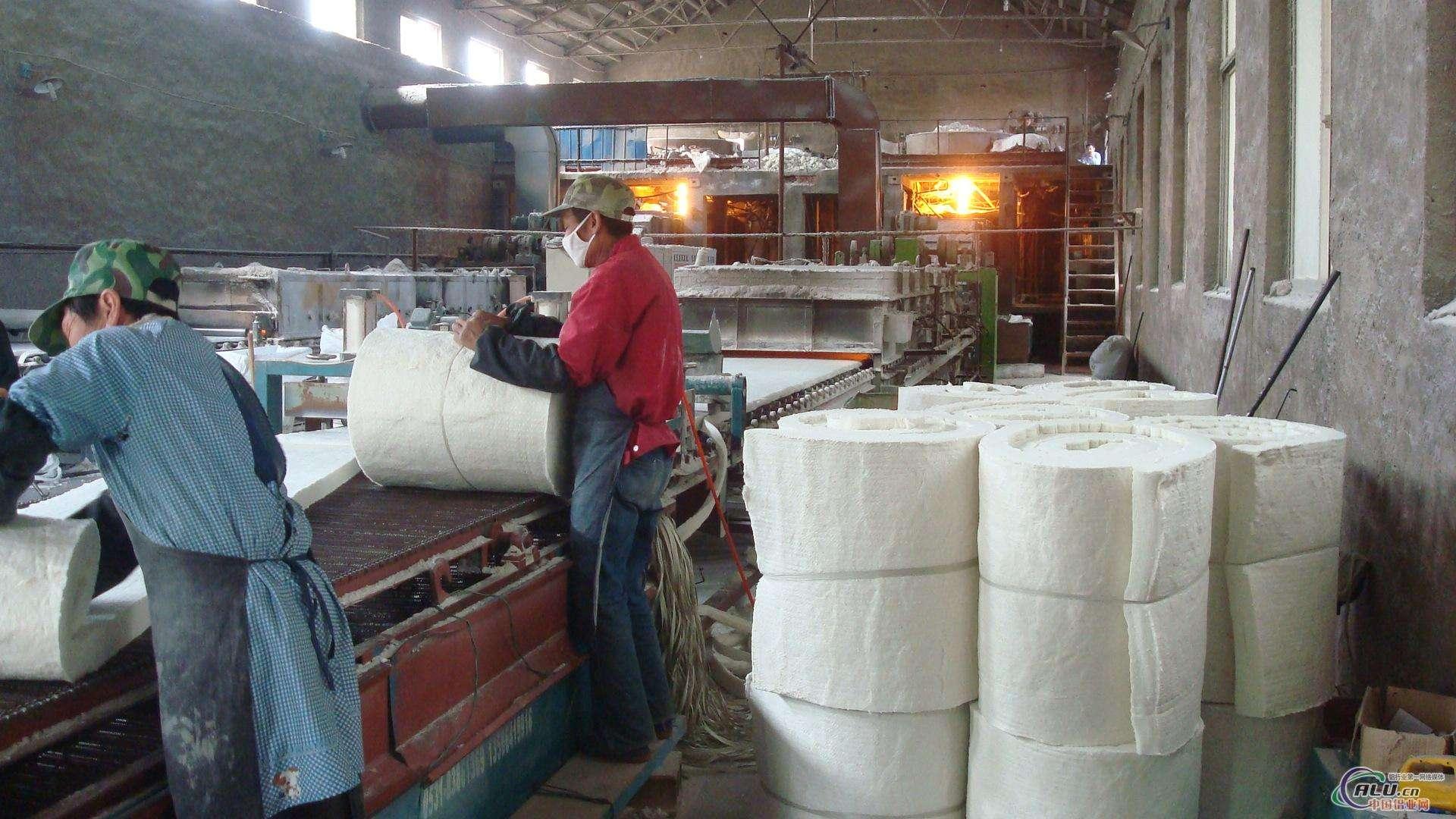 Isolasi Tahan Panas Keramik Putih Serat