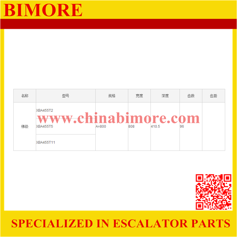 BIMORE XBA455T11 Escalator step with 3 sides yellow painted demarcations